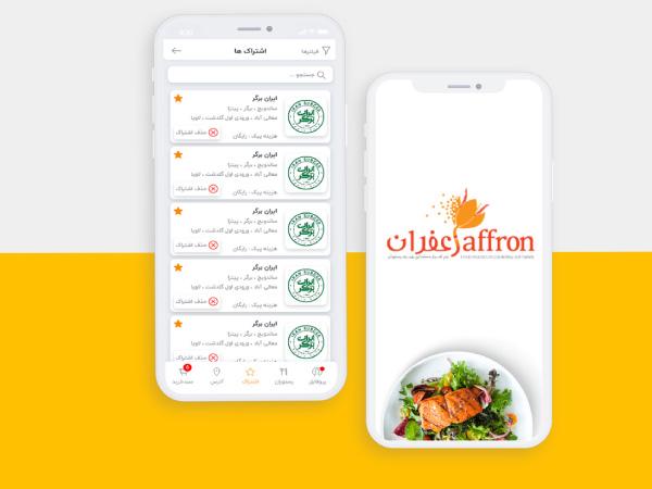 اپلیکیشن سفارش گیر در نرم افزارهای رستورانی