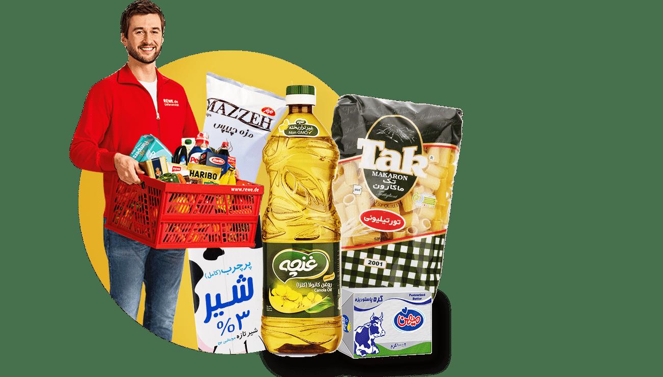 حسابداری سوپرمارکت