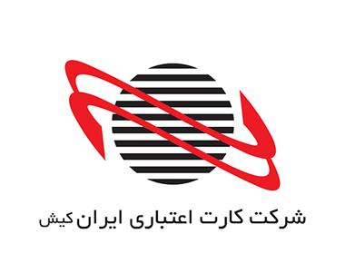 کارت خوان ایران کیش (DLL، راهنما، تستر)
