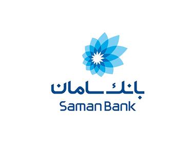 کارت خوان بانک سامان (راهنما، تستر)