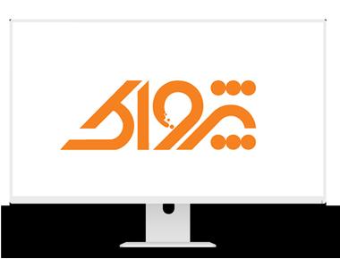 حسابداری پژواک (بروز رسانی، وب سرویس، اپلیکیشن های مرتبط)